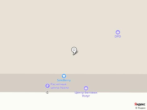 Best Сервис на карте Нижнего Тагила