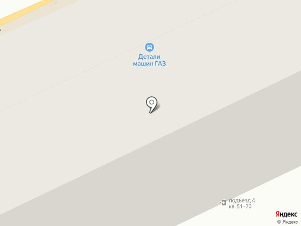 Тагил-Экспресс на карте Нижнего Тагила