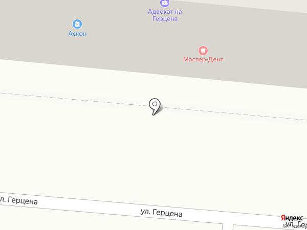 Эсфирь на карте Первоуральска