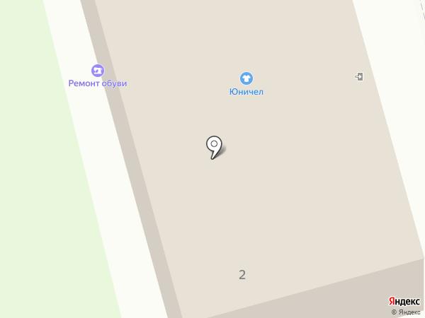 ЮНИЧЕЛ на карте Первоуральска