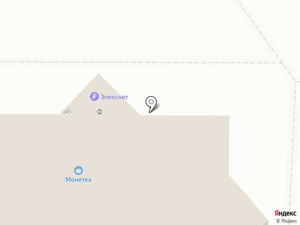 Ultra на карте Нижнего Тагила
