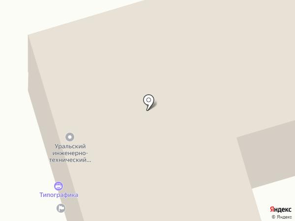 Мировые судьи Пригородного района на карте Нижнего Тагила