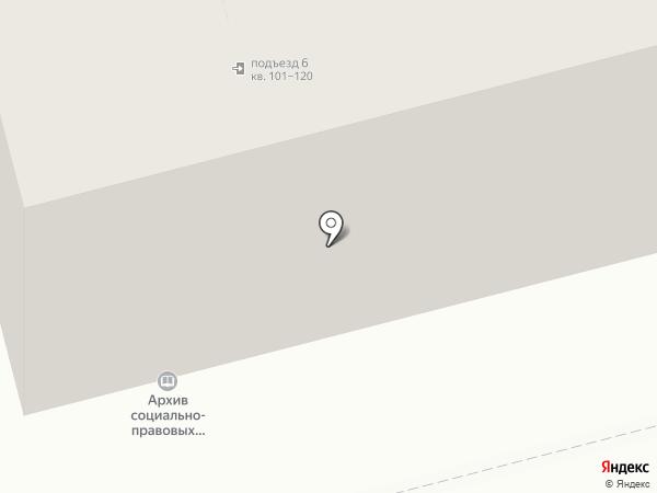 Муниципальный архив социально-правовых документов на карте Нижнего Тагила