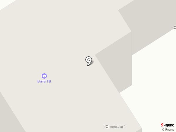 Вита-ТВ на карте Первоуральска