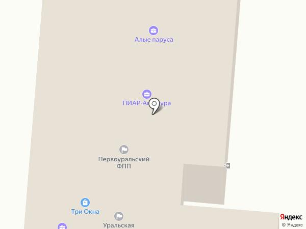 Строй Град на карте Первоуральска
