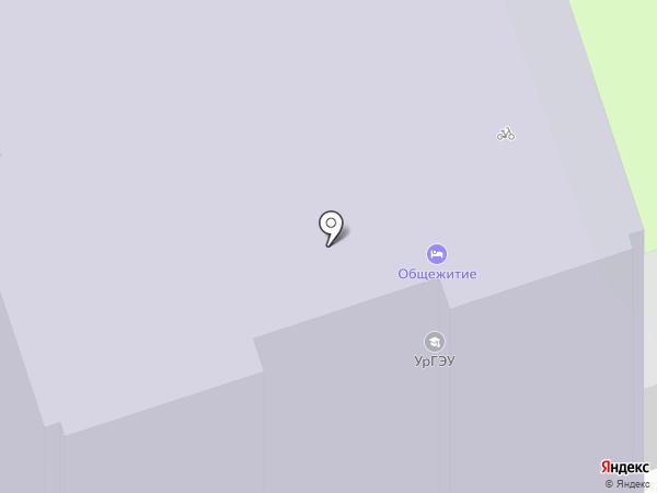 УрГЭУ на карте Нижнего Тагила