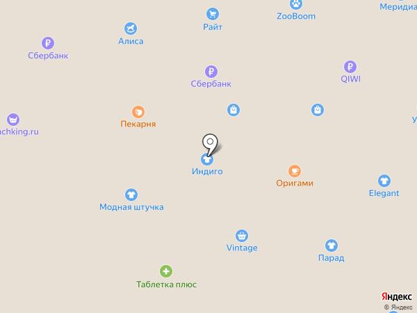 Надежда на карте Первоуральска