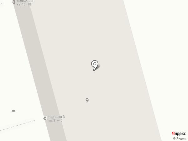 Ваш Бухгалтер на карте Нижнего Тагила