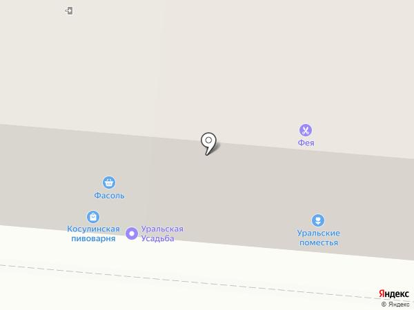 Уральские поместья на карте Первоуральска