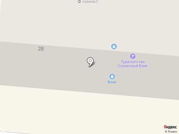 Лучший Дом на карте Первоуральска