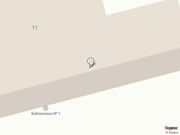 Центральная городская детско-юношеская библиотека на карте Нижнего Тагила