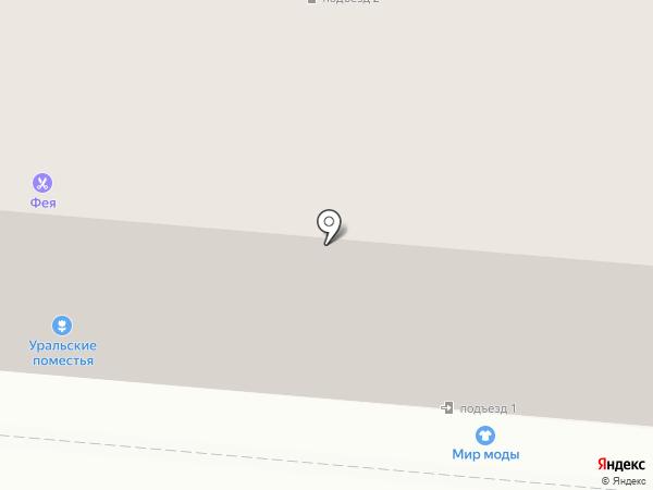 Любимый на карте Первоуральска