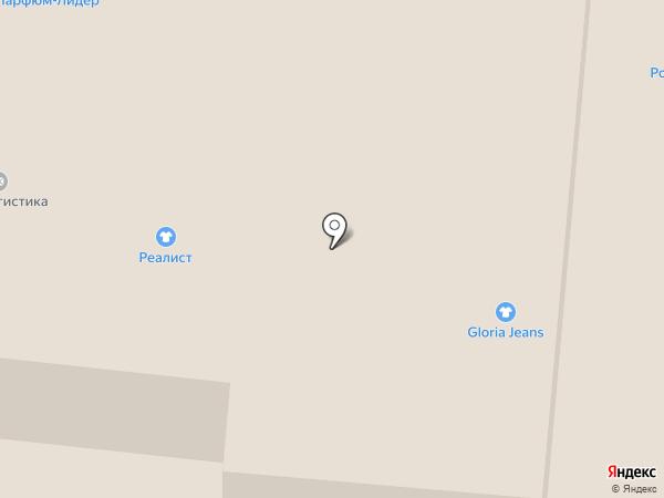 Безделуха на карте Первоуральска