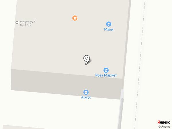РозаМаркет на карте Первоуральска