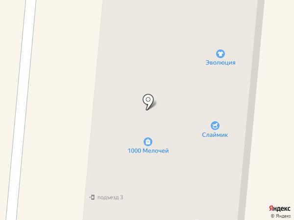 Банкомат, Уральский банк реконструкции и развития на карте Первоуральска