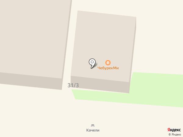 Смешарики на карте Первоуральска