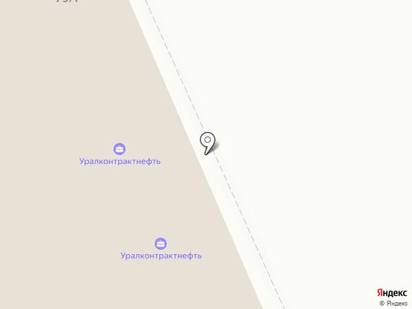 Уралконтракт-НТ на карте Нижнего Тагила
