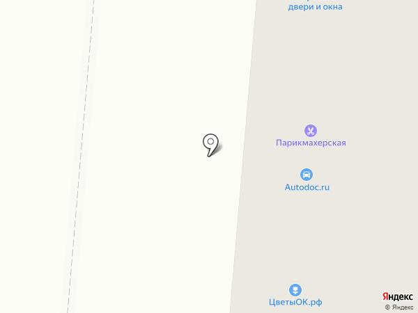 Китаевод на карте Первоуральска