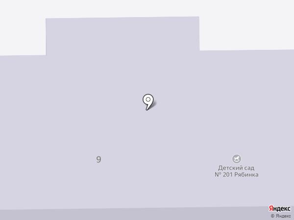 Детский сад №201 на карте Нижнего Тагила
