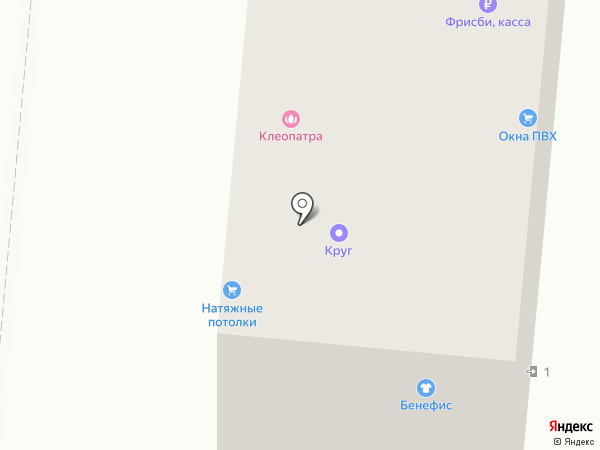 Бенефис на карте Первоуральска