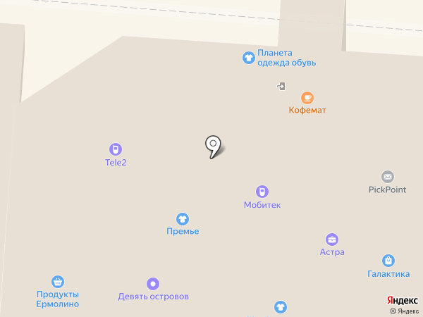 PickPoint на карте Первоуральска