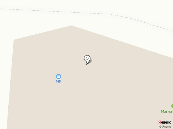 Магнит-Косметик на карте Первоуральска