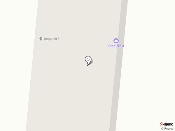 АВОКАДО на карте Первоуральска
