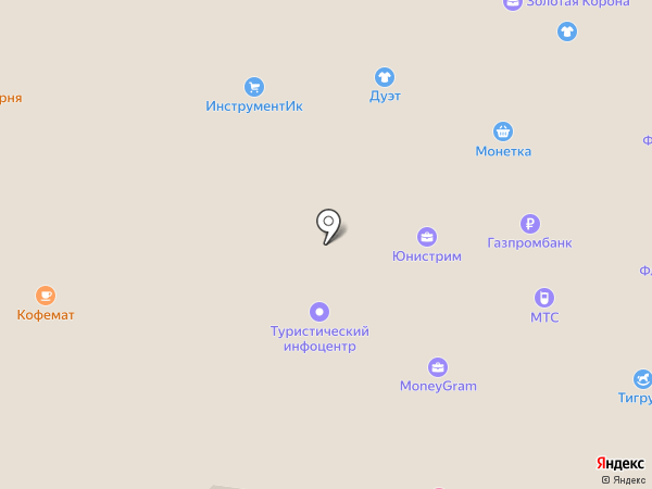 Монетка на карте Первоуральска
