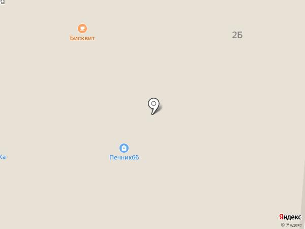 ЕС Мебель на карте Первоуральска