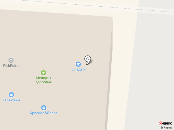 Marafett на карте Первоуральска