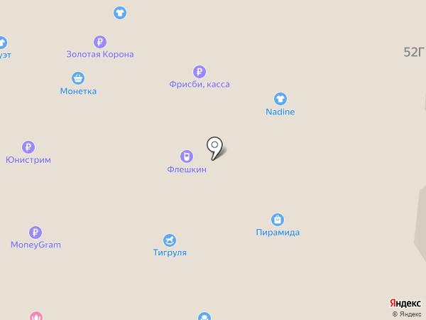 Магазин джинсовой одежды на карте Первоуральска