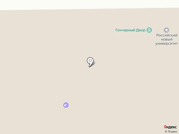 ЭКС-Технологии на карте Нижнего Тагила