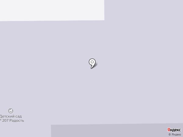 Детский сад №207 на карте Нижнего Тагила