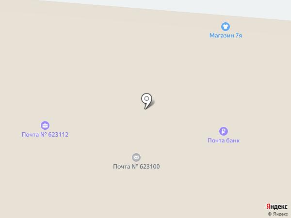 Почтовое отделение №623100 на карте Первоуральска
