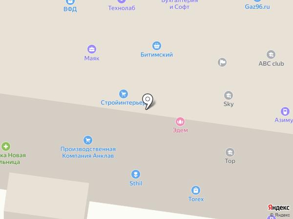 Мастерская по ремонту обуви и изготовлению ключей на проспекте Ильича на карте Первоуральска