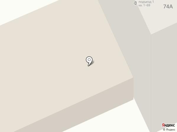 Ремонтная мастерская на карте Нижнего Тагила