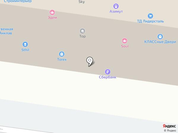 Много Мебели на карте Первоуральска