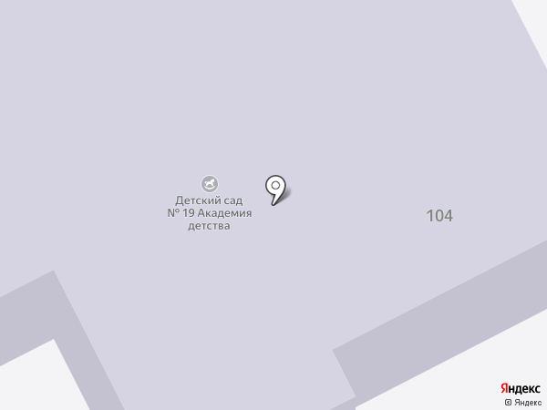 Детский сад №19 на карте Нижнего Тагила