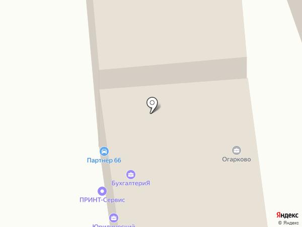 Рефератоff на карте Нижнего Тагила