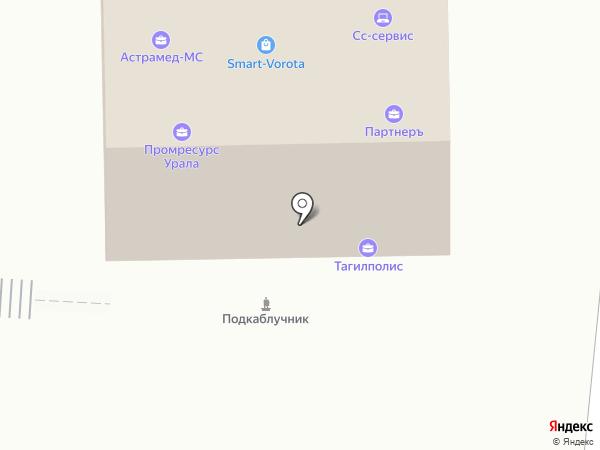 Экспресс-Блеск НТ на карте Нижнего Тагила
