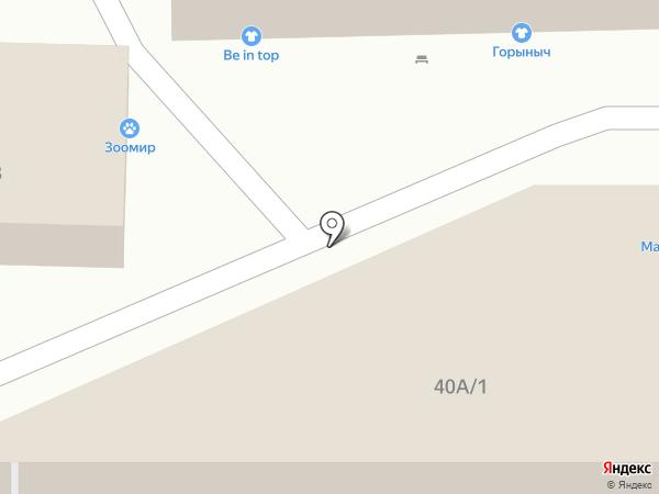 Магазин головных уборов на карте Нижнего Тагила