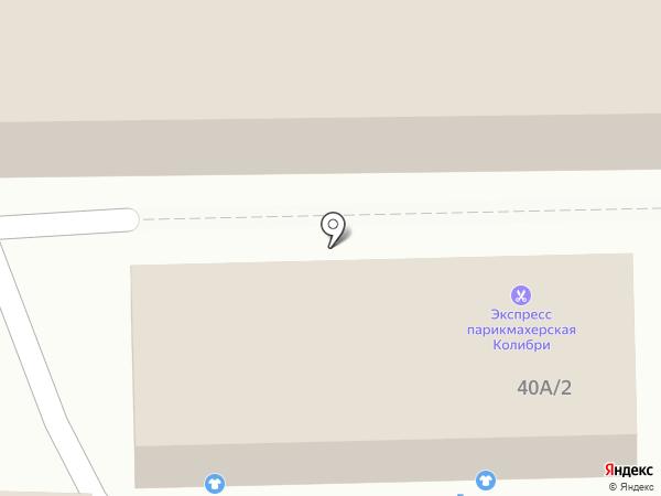 Магазин одежды для всей семьи на карте Нижнего Тагила