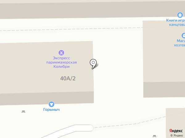 Магазин детской обуви на карте Нижнего Тагила