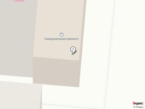 Свердловэнергоремонт на карте Первоуральска