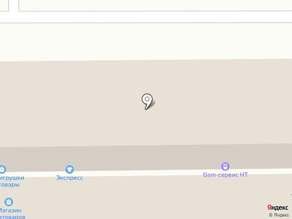 Экспресс-ателье на карте Нижнего Тагила