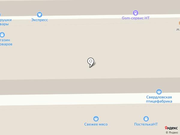 Магазин одежды для женщин на карте Нижнего Тагила
