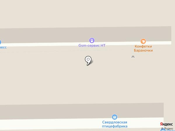 Магазин канцелярских товаров на карте Нижнего Тагила
