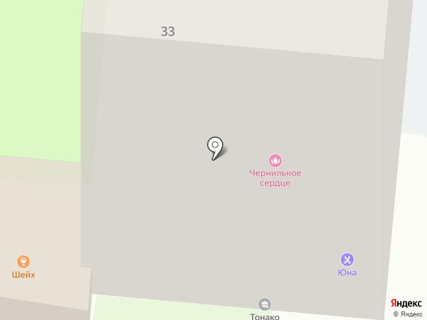 Sheikh на карте Первоуральска