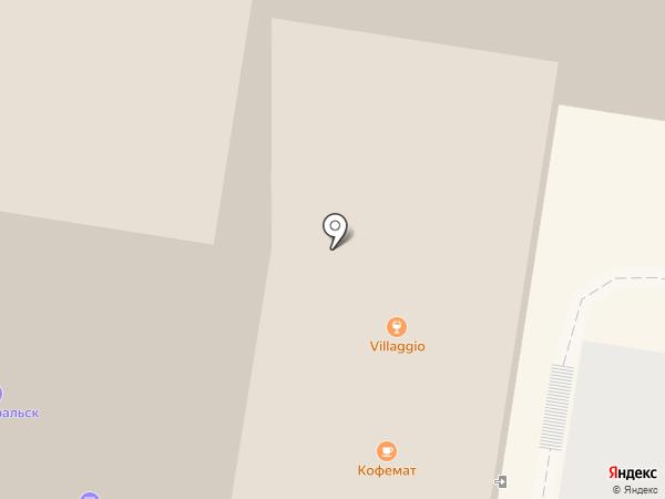 Villaggio Hookah на карте Первоуральска