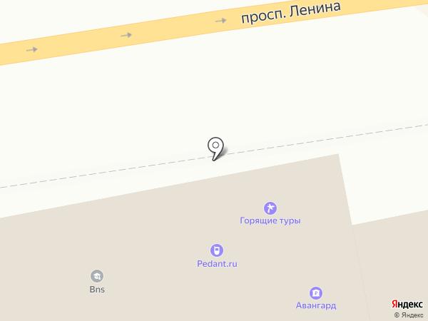 Отдел №18 Управления Федерального казначейства по Свердловской области на карте Нижнего Тагила